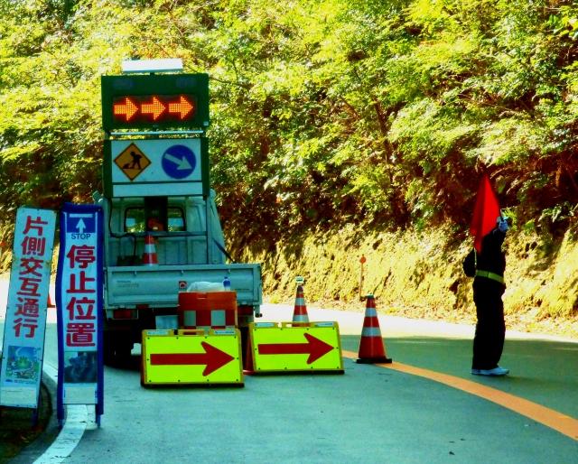 交通誘導・警備