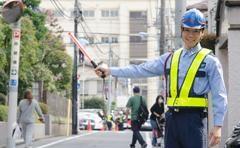 道路工事での警備員